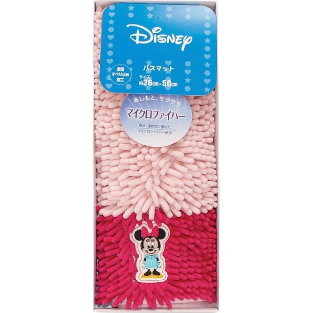ディズニー モールマットフィッツ(ミニーマウス) (75912) <C2135529>
