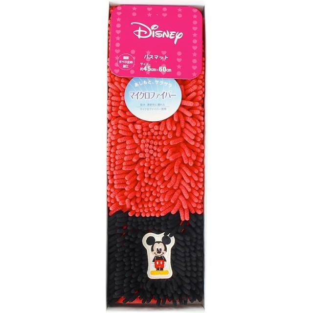ディズニー モールマットフィッツ(ミッキーマウス) (75915) <C2135536>