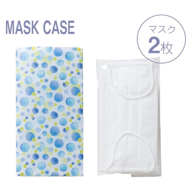 国産マスク&マスクケース(抗菌)(FTP-30) <C2137516>