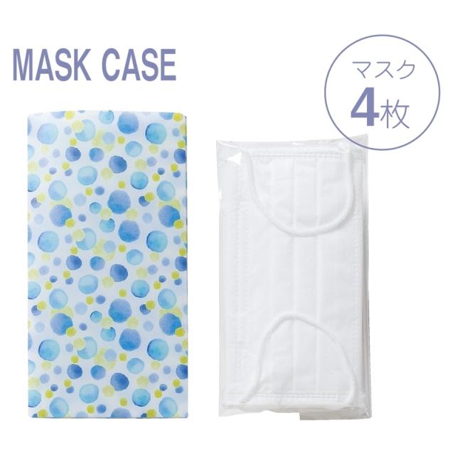 国産マスク&マスクケース(抗菌)(FTP-40) <C2137520>
