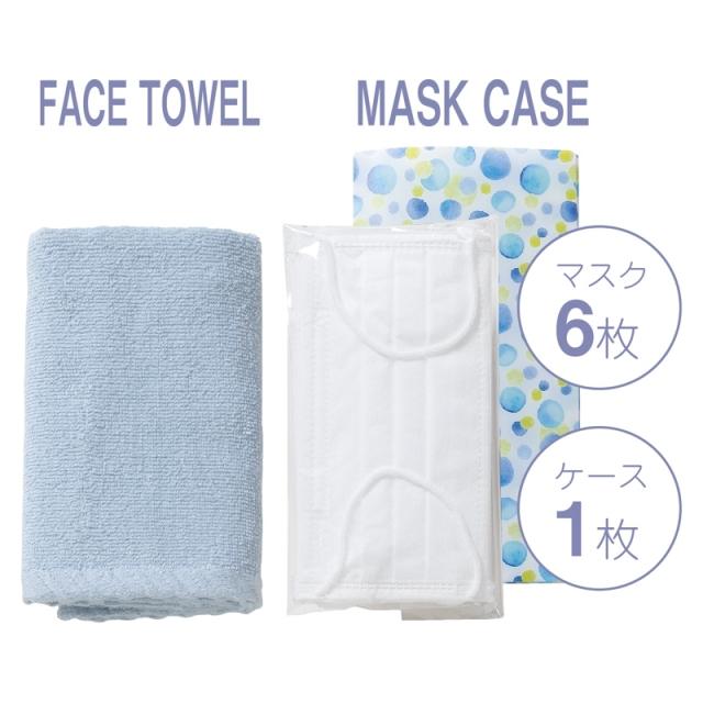 国産マスク&マスクケース(抗菌)&フェイスタオル(抗ウイルス加工)(FTP-80) <C2137558>