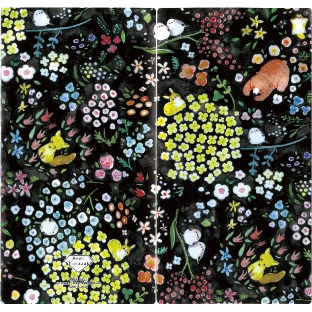 デザイナーズジャパン 抗菌マスクケース(3ポケットタイプ)(動物と花) (MSK3P-011) <C2137615>