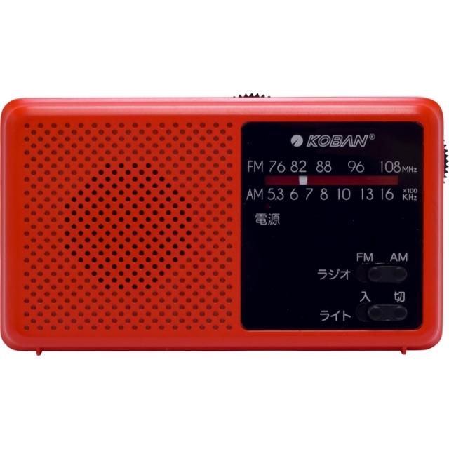 KOBAN 備蓄ラジオ(ECO-5) <C2199567>