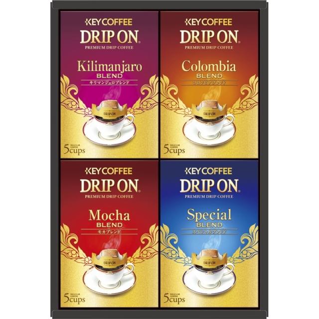 キーコーヒー KDV ドリップオン ギフト(KDV-20M)** <C2242576>