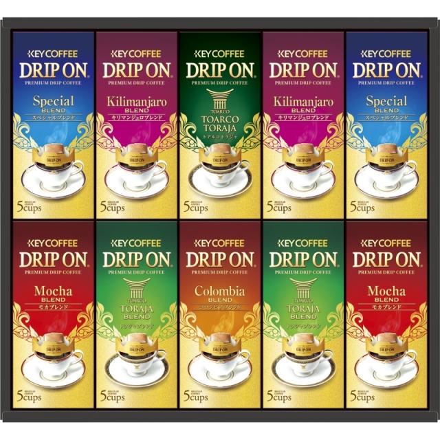 キーコーヒー KDV ドリップオン ギフト(KDV-50M)** <C2242597>