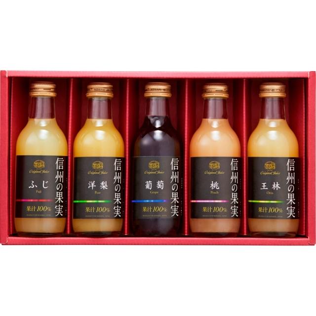 りんご村からのおくりもの 信州産フルーツジュース詰合せ(JMS-5)** <C2245567>