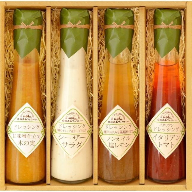 飛騨高山ファクトリー ~食菜味~すこやかドレッシングギフト(ID-4)** <C2253520>