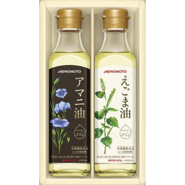 味の素 えごま油&アマニ油ギフト(EGA-20R)** <C2254510>