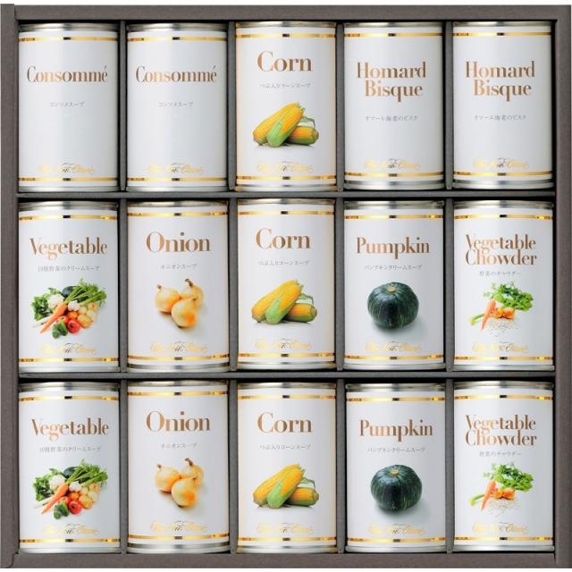 ホテルニューオータニ スープ缶詰セット(AOR-80)** <C2259575>