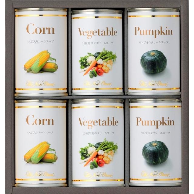 ホテルニューオータニ スープ缶詰セット(AOR-25)** <C2259604>