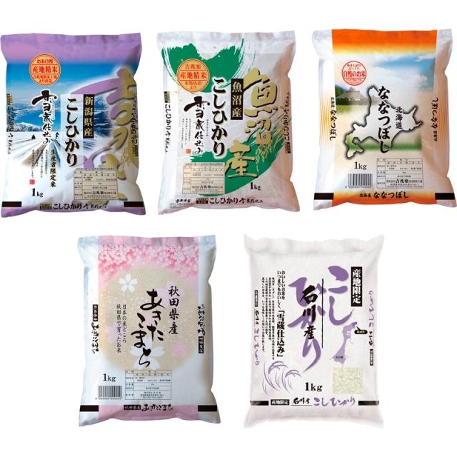 送料無料 吉兆楽 銘柄米5種 食べ比べセット(211341) (メーカー直送品・常温便)** <C2273610T>