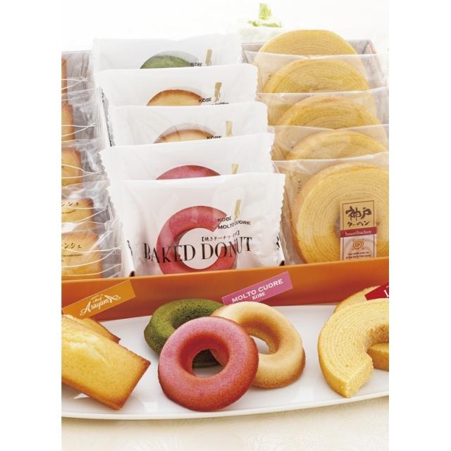 送料無料  神戸人気パティシエの焼き菓子セット(YJ-FPL) (メーカー直送品・常温便)** <C2277565T>