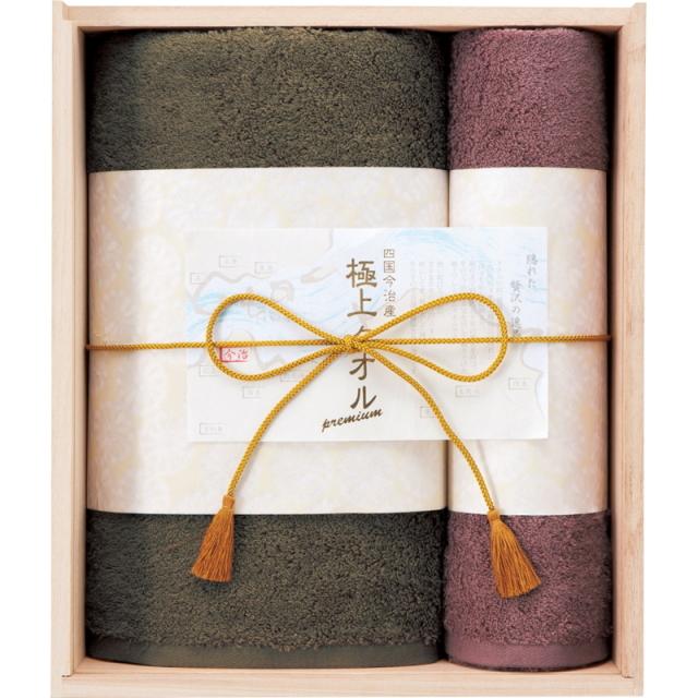 今治謹製 極上タオル バスタオル&フェイスタオル(木箱入)(GK7054)