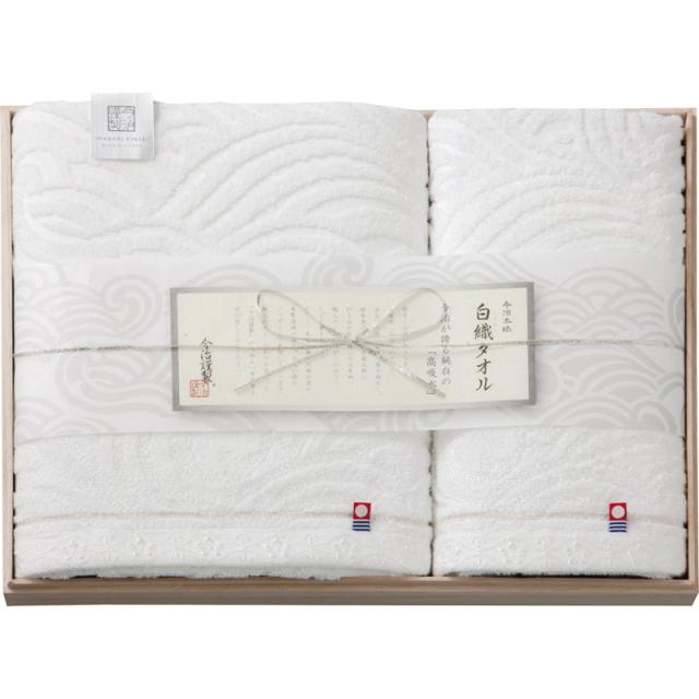 今治謹製 白織タオル バスタオル&フェイスタオル(木箱入)(SR3539)
