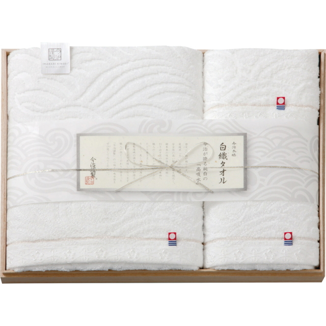 今治謹製 白織タオル タオルセット(木箱入)(SR4039)