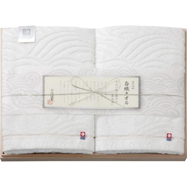 今治謹製 白織タオル バスタオル2P(木箱入)(SR5039)