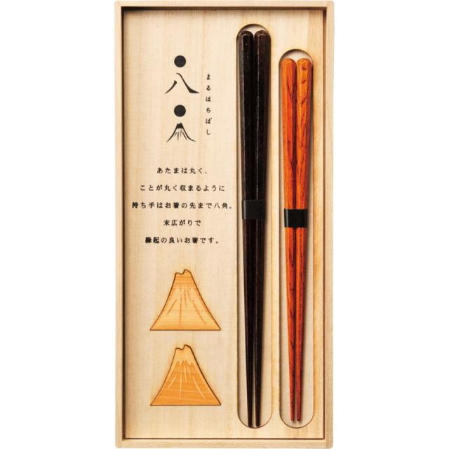 兵左衛門 末広がり 丸八組箸(104506)