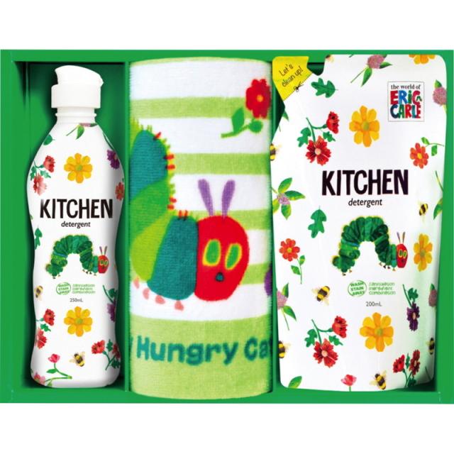 はらぺこあおむし キッチン洗剤タオルセット(H-10AS)