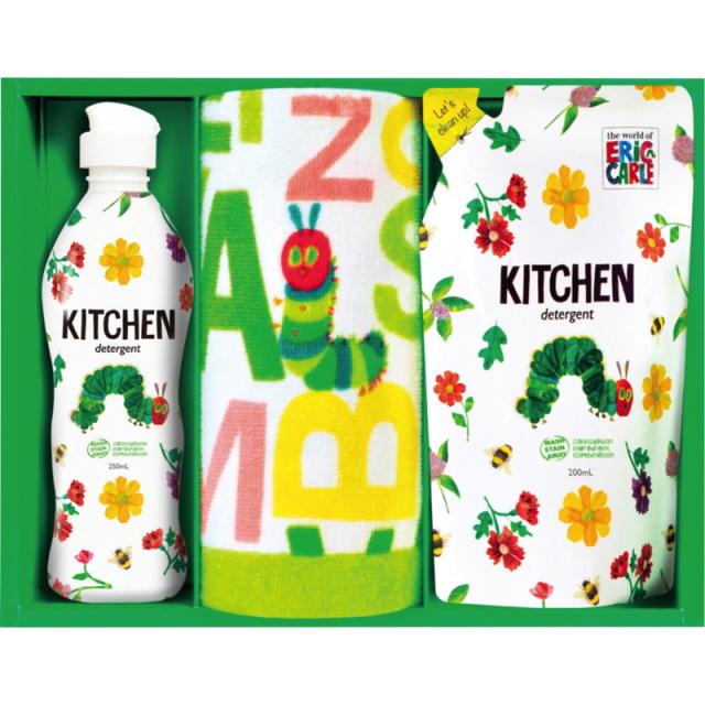 はらぺこあおむし キッチン洗剤タオルセット(H-15AS)