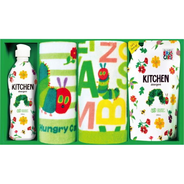 はらぺこあおむし キッチン洗剤タオルセット(H-20AS)