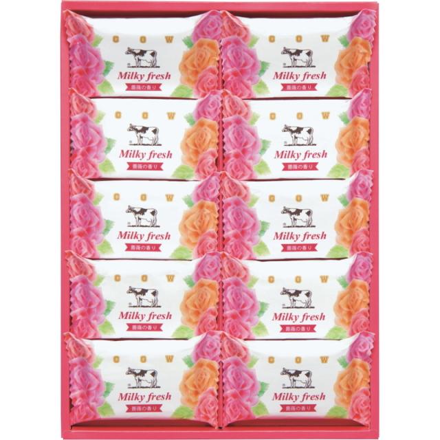 牛乳石鹸 ミルキィフレッシュセット(MF-10)