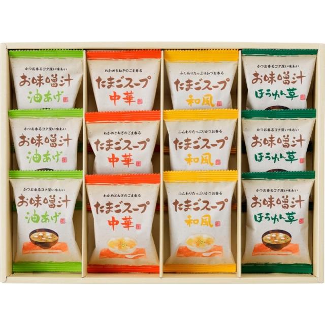フリーズドライ「お味噌汁・スープ詰合せ」(AT-CO)