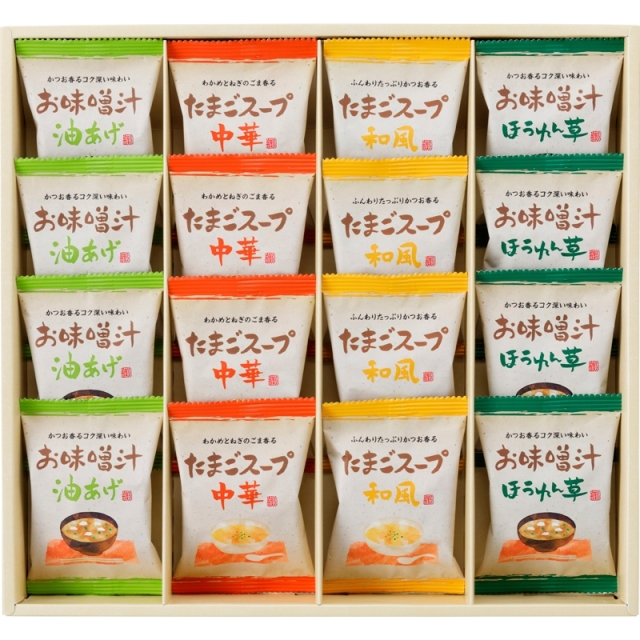 フリーズドライ「お味噌汁・スープ詰合せ」(AT-DO)