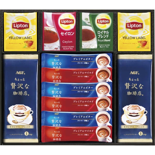 AGF&リプトン 珈琲・紅茶セット(BD-25S)**