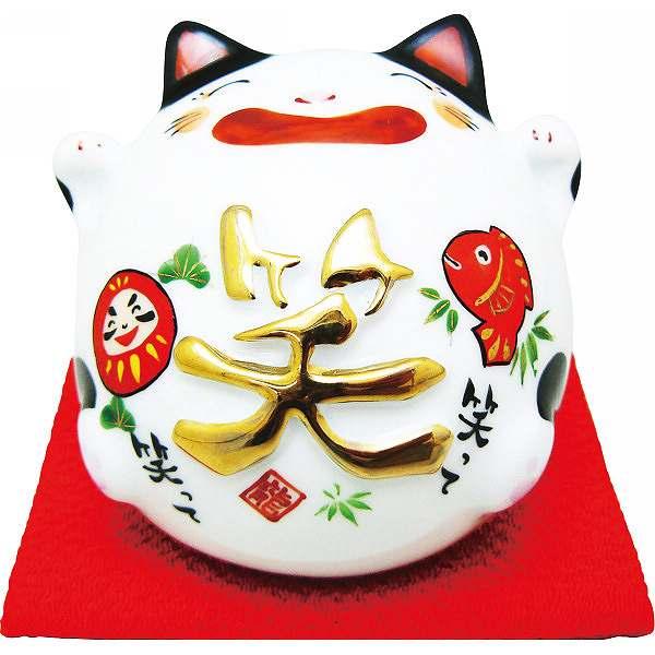 丸猫貯金箱  笑  018-0212C