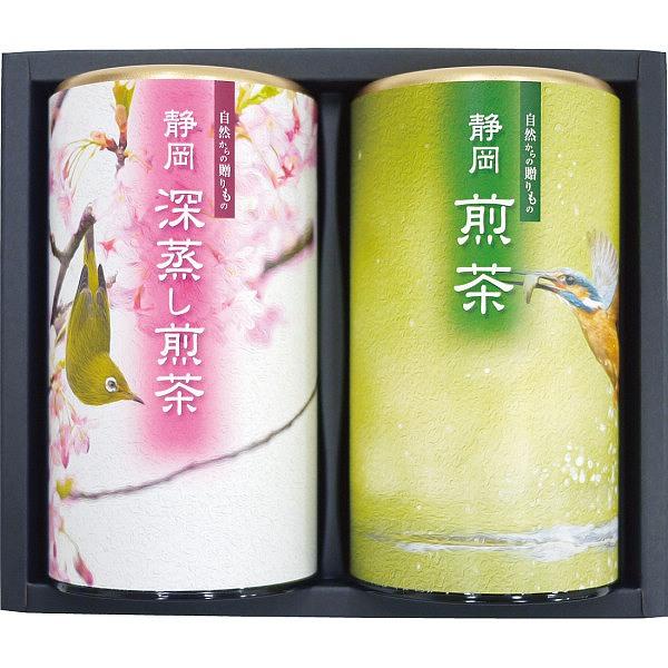 静岡銘茶詰合せ 春夏   HAR-252