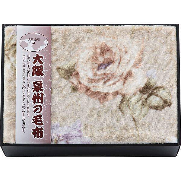 大阪泉州の毛布 ニューマイヤー毛布   SNA-804