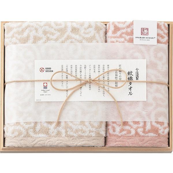 今治謹製 紋織タオル フェイス・ウォッシュタオルセット(木箱入) ピンク IM7715PI
