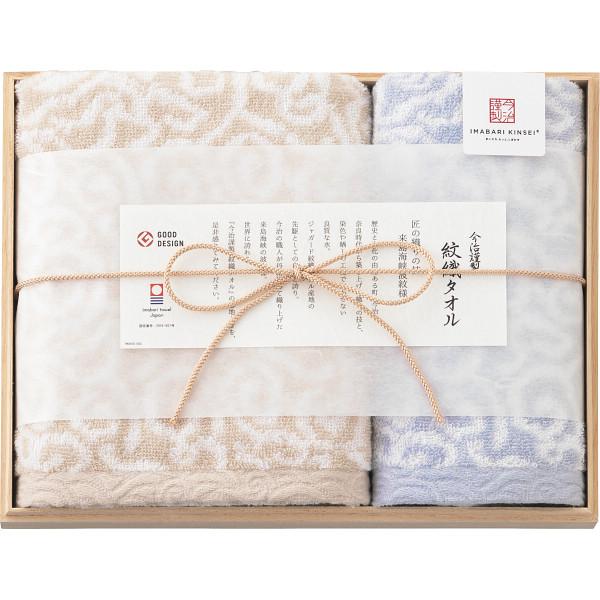 今治謹製 紋織タオル フェイス・ウォッシュタオルセット(木箱入) ブルー IM7715BL