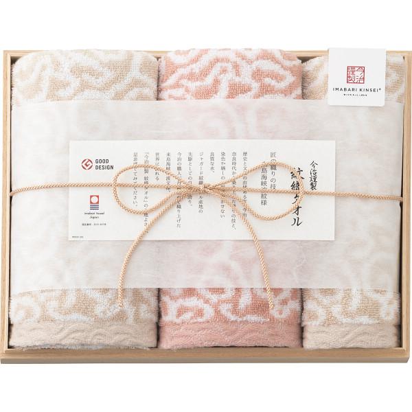 今治謹製 紋織タオル フェイス・ウォッシュタオルセット(木箱入) ピンク IM7725PI