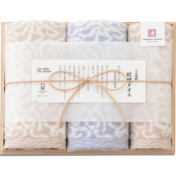 今治謹製 紋織タオル フェイス・ウォッシュタオルセット(木箱入) ブルー IM7725BL