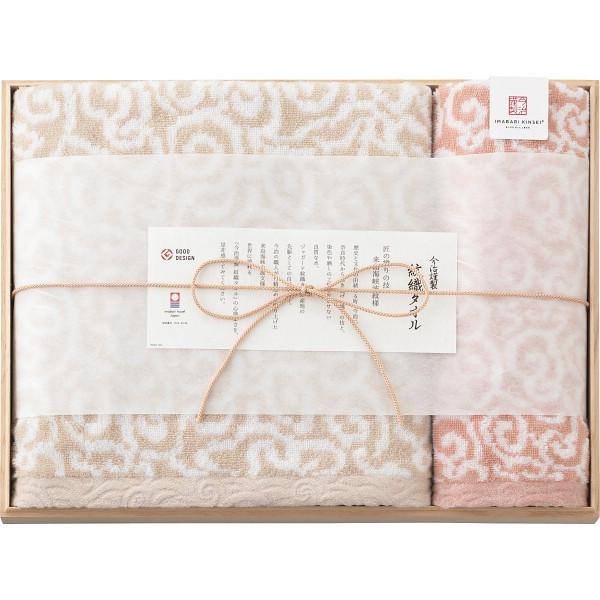今治謹製 紋織タオル バス・ウォッシュタオルセット(木箱入) ピンク IM7730PI