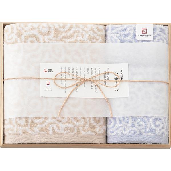 今治謹製 紋織タオル バス・フェイス・ウォッシュタオルセット(木箱入) ブルー IM7740BL