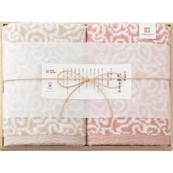 今治謹製 紋織タオル バスタオル2枚セット(木箱入) ピンク IM7750PI