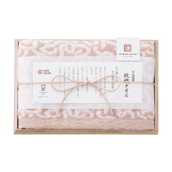 今治謹製 紋織タオル フェイスタオル(木箱入)   ピンク  IM7710PI
