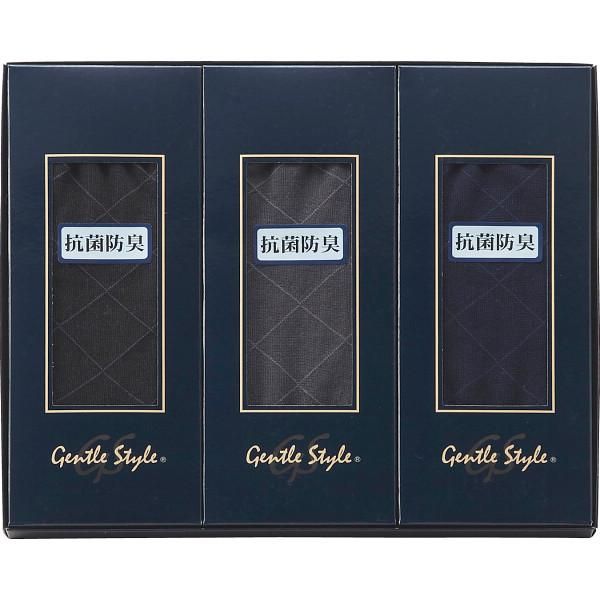 ジェントルスタイル 紳士ビジカジソックス 3足セット ブラック、グレー、ネイビー  40212