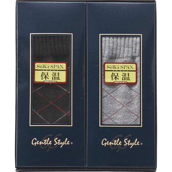 ジェントルスタイル 紳士カジュアルソックス 2足セット ブラック、グレー  40229