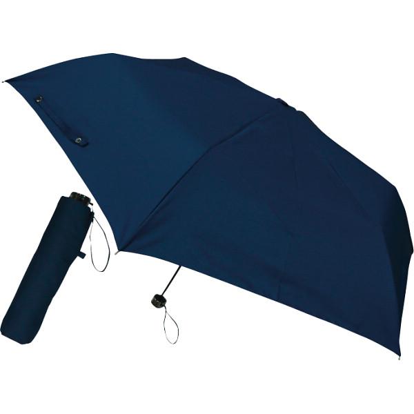 晴雨兼用耐風ミニ傘 ネイビー  OBHー02N