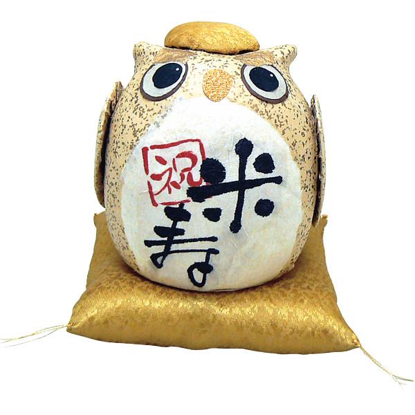 ちぎり和紙 長寿の祝いふくろう 米寿  6-482E