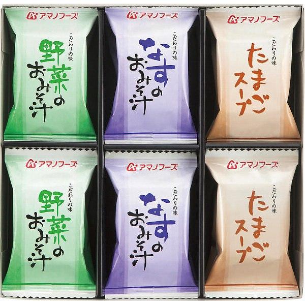 アマノフーズ フリーズドライ みそ汁 味わいづくしギフト(12食)   M-150A