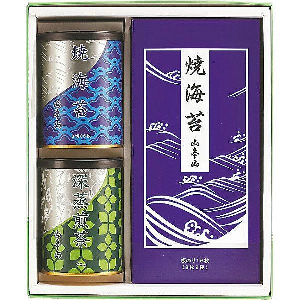 山本山 海苔・銘茶詰合せ   YNT-403