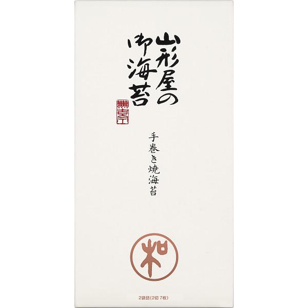 山形屋 手巻焼海苔   100-MV2N