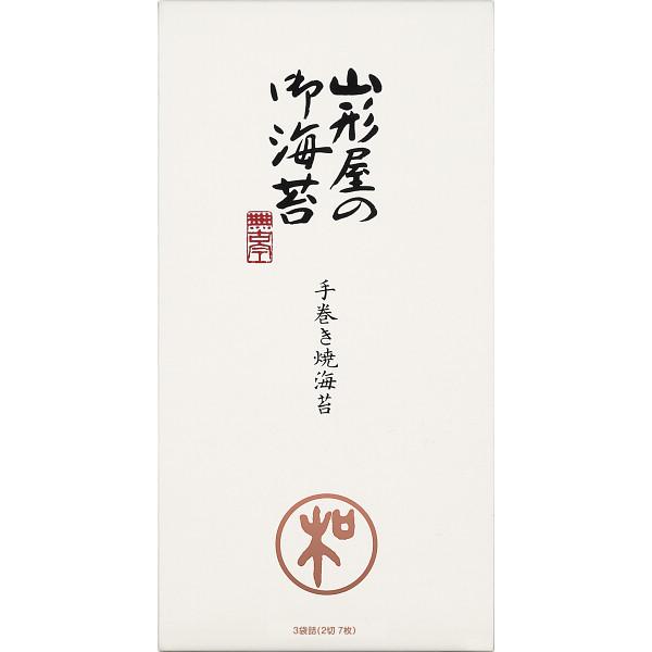 山形屋 手巻焼海苔   150-MV2N