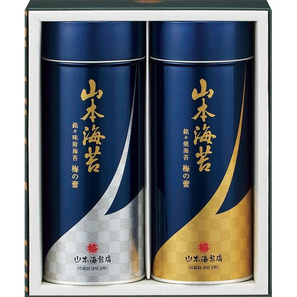 山本海苔「梅の蕾」小缶詰合せ   TBP2A5