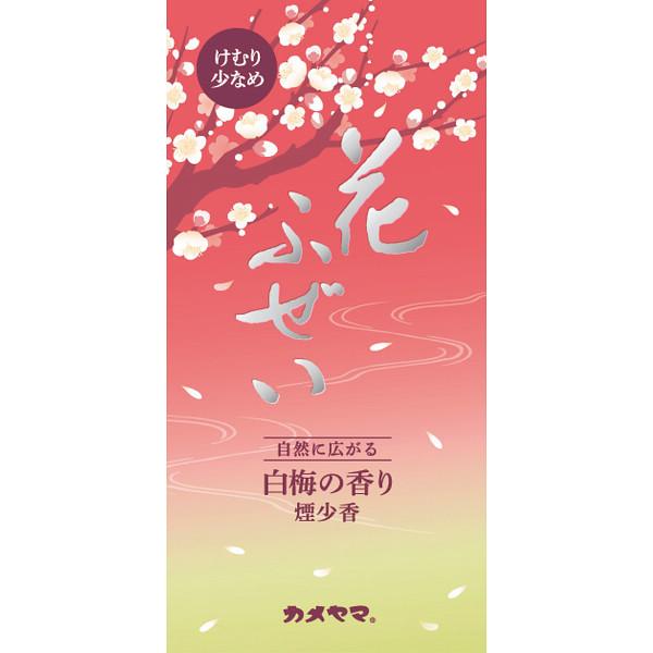 カメヤマ 花ふぜい 煙少香線香 白梅  I10620300