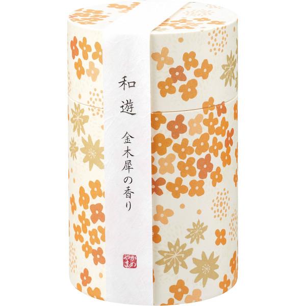 カメヤマ 和遊 香りのお線香(筒箱) 金木犀の香り  I20120108